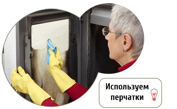Обязательное использование перчаток, так как любой состав является сильнодействующим и включает в себя различные химические компоненты