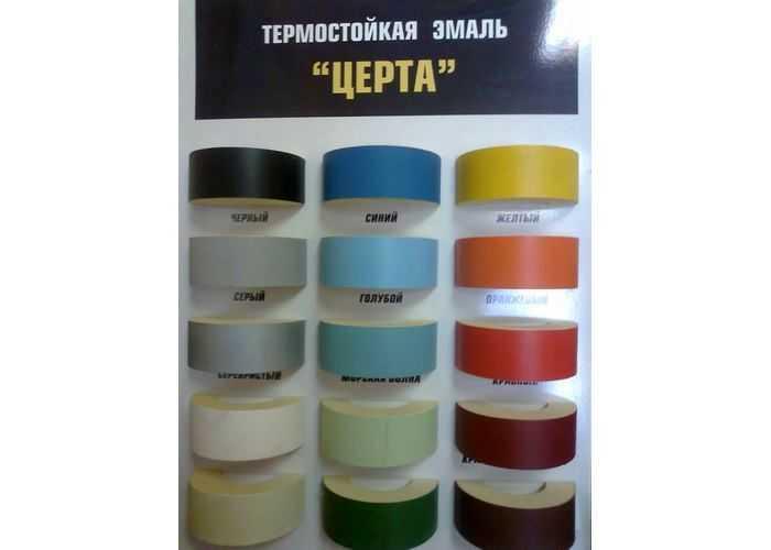 Большой выбор цветовой палитры красок
