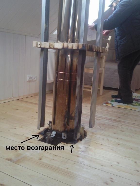 banja-s-barbeku-5.jpg
